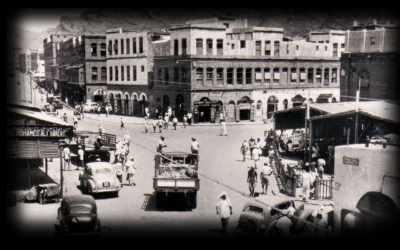 كريتر شارع الميدان