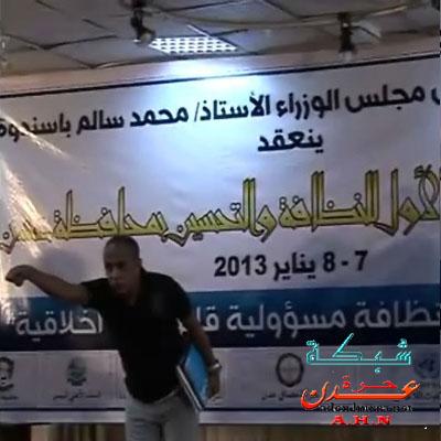 احمد يحيى1