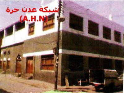 مسجد الأهدل ــ كريتر
