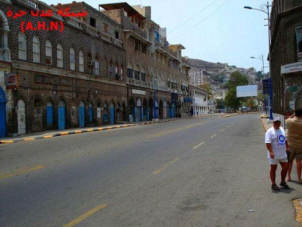 التواهي ــ شارع الهلال