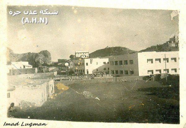منطقة الروزميت ــ كريتر / عدن