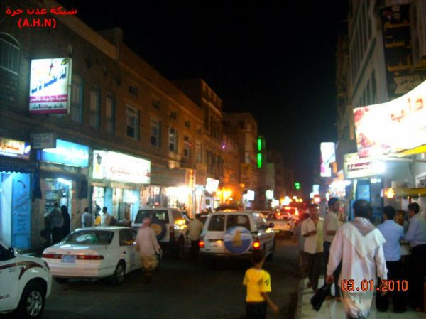 شارع الزعفران ليلاً ــ كريتر / عدن