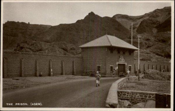 السجن المركزي بكريتر قديماً ــ عدن