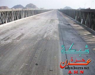 جسر بعدن2