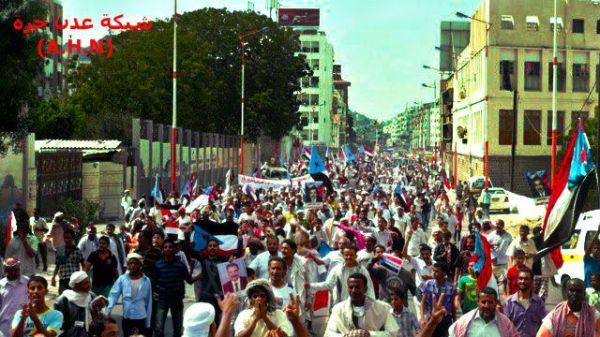 مسيرة حاشدة في جمعة نحن اصحاب القرار في 21 ديسمبر 2012 ــ عدن حرة