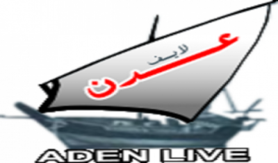 عدن لايف