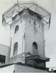 مبنى شرطة الشيخ عثمان قديما