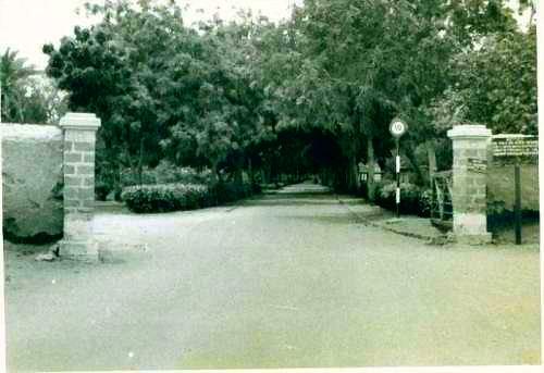 مدخل الكمسري