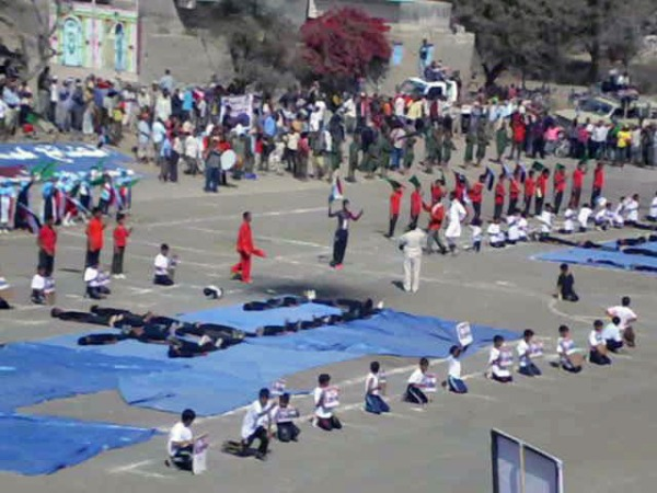 مهرجان الضالع 17 يناير