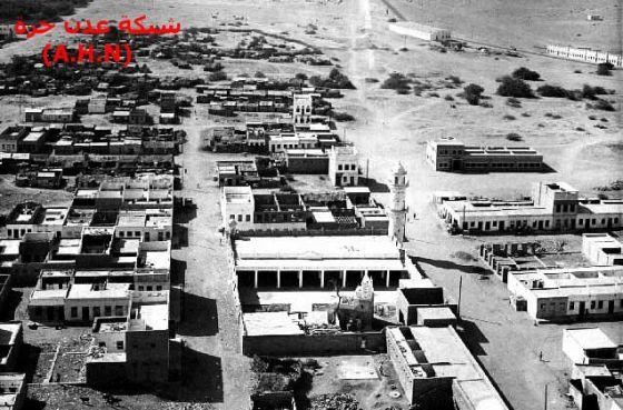 الشيخ عثمان 1965