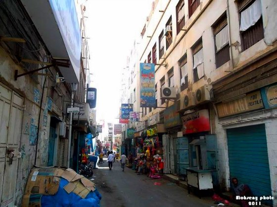 شارع ريمي